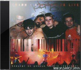 Сплин - альбом Альтависта Live (2000)