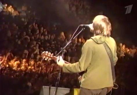 Сплин, Финальный Кадр, 11.10.2001