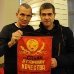 В Казани Сплин оставил Брата-2